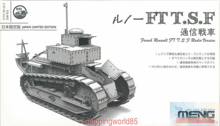 Meng ES-002 1 35 French Renault FTT.S.F Radio Version Japan Limited Edition