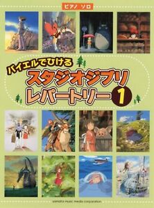 New-Studio-Ghibli-Repertoire-No-1-Easy-Piano-Solo-Sheet-Music-Book