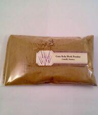 4 oz. Gotu Kola Herb Powder (Centella Asiatica)  113 g / .25 lb