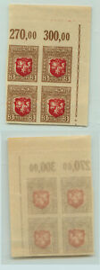 Lithuania 1919 SC 59  mint wmk 145 block of 4 . rt8184