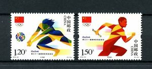 China-2016-MNH-Olympic-Games-Rio-2016-2v-Set-Olympics-Volleyball-Sports-Stamps