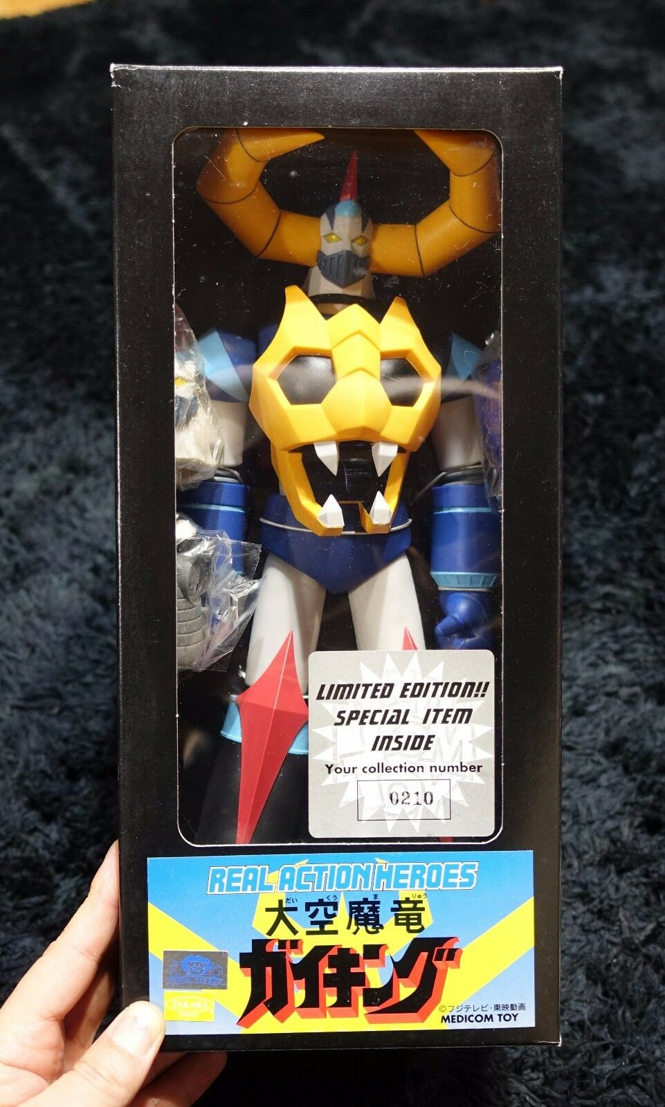 Japanese Anime Gaiking LIMITED SPECIAL MODEL MEDICOM TOY  VINYL FIGURE