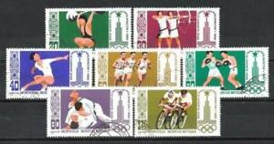 JO-ete-Mongolie-18-serie-complete-de-7-timbres-obliteres