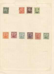 CHINA-Selection-Stamps-Interesting-Selection