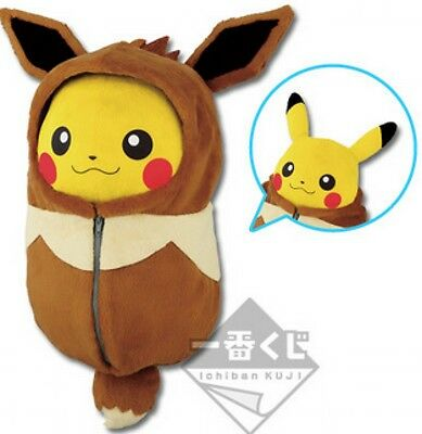 Pokemon Pikachu Kuji Sleeping Bag/Nebukuro Collection C Eevee Eievui Plush doll