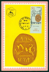 Bien Israël Mk 1957 Festival Sceau Seal Cheval Horse Carte Maximum Card Mc Cm Em55-afficher Le Titre D'origine