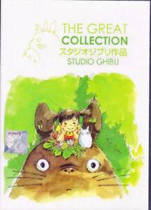 DVD-Japanese-Anime-The-Great-Collection-Studio-Ghibli-English-Dub