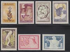 Griechenland (Greece) - Michel-Nr. 596-602 postfrisch/** (Landesprodukte)