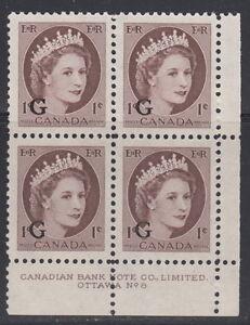 Canada-O40-1-Queen-Elizabeth-034-G-034-Overprint-Official-LR-Plate-8n-Block-MNH