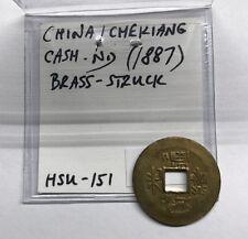 (1887) CHINA CHEKIANG CASH BRASS STRUCK HSU-151