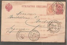 RUSSIA POST OFFICE IN ODESSA POSTCARD TO FRANCE USED 1903