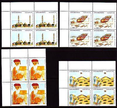 Uae 2001 ** Mi.667/70 Bl/4 Behinderte Zeichnungen Paintings Gut FüR Antipyretika Und Hals-Schnuller Sonstige