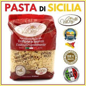 DITALINI-RIGATI-PASTA-SEMOLA-DI-GRANO-DURO-100-SICILIANO-500g-VALLOLMO-SICILIA