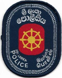 SRI LANKA Police Patch  Polizei Abzeichen Policia COLOMBO 2019 - früher: Ceylon