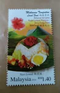 Nasi-Lemak-2014-Malaysia-Hong-Kong-Local-Food-Stamp-Mint-MNH-single