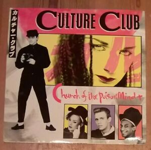 Culture-Club-Church-Of-The-Poison-Mind-Vinyl-12-034-Single-45rpm-1983-VS-571-12