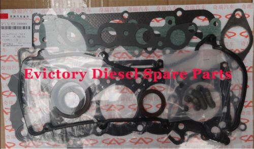 Joyner Trooper engine Chery 1100CC SQR472 full gasket kit//cylinder head gasket