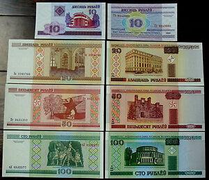 Belarus-10-20-50-100-Rublei-Set-of-4-Banknotes-all-UNC