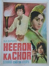 OLD BOLLYWOOD MOVIE POSTER- HEERON KA CHOR / MITHUN, BINDIYA GOSWAMI