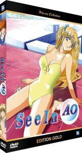 SeeIn-AO-Integrale-Edition-Gold-DVD