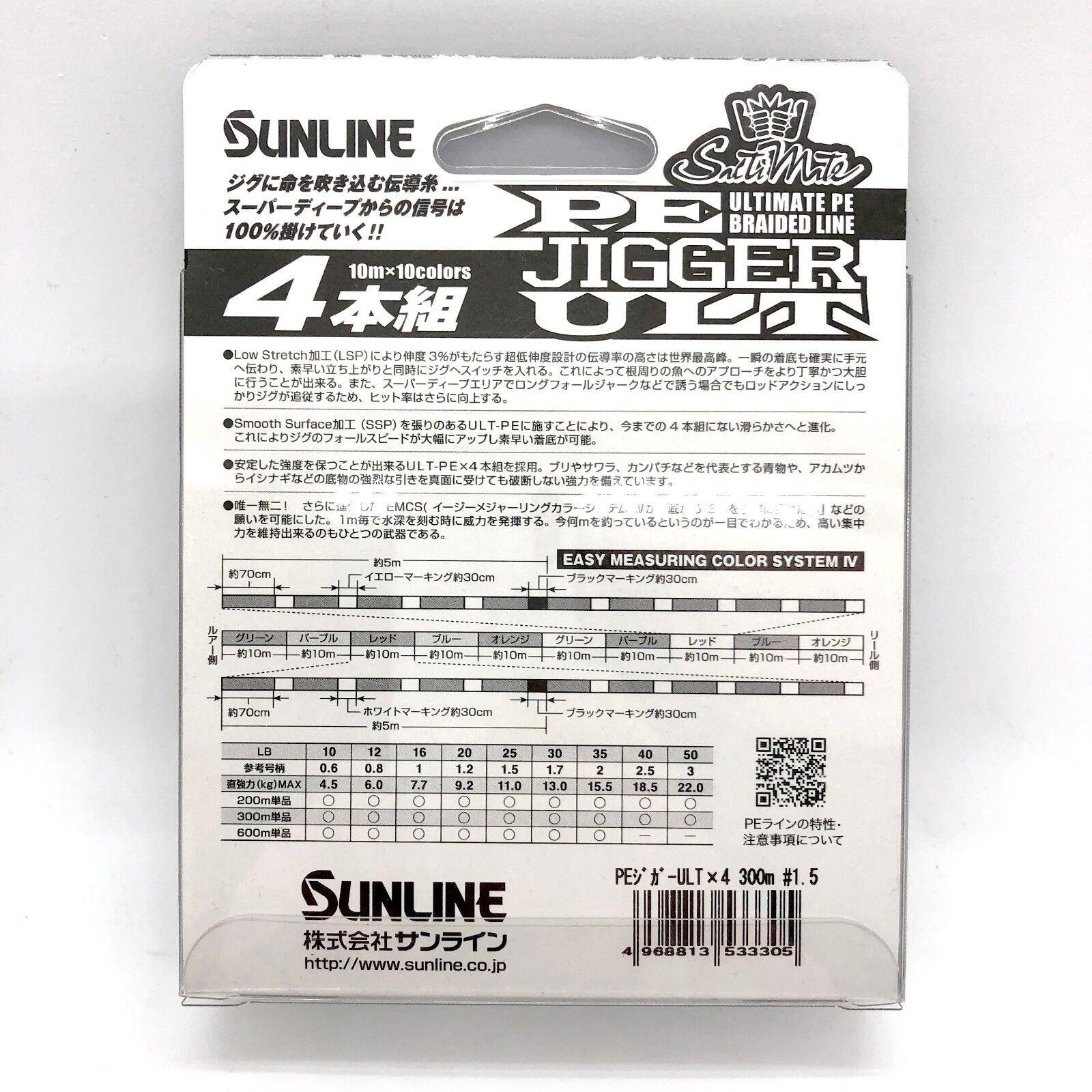 SUNLINE SaltiMate PE JIGGER ULT PE X4 Braided Line Line Line 300m Select LB 68490f