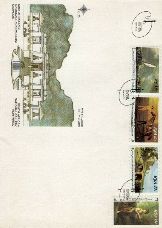 Commemorative Stamp & Envelope Set - The South African National Gallery 1980