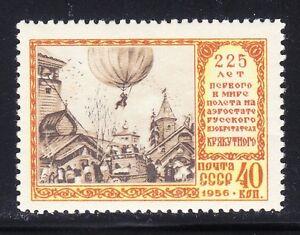 Russia-1956-MNH-Sc-1892-Mi-1901-Kryakutni-s-Balloon-flight