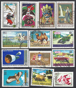 MONGOLIE-Lot-timbres-Obliteres