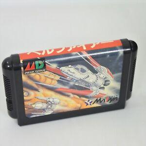 Mega Drive HELL FIRE Hellfire Cartridge Only Sega 2579 mdc