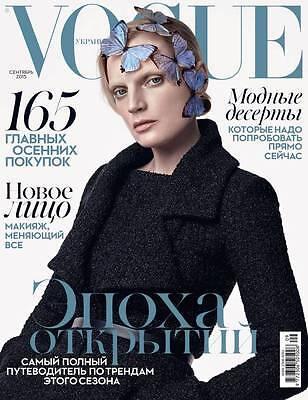 Guinevere van Seenus VOGUE Ukraine #9 2015 fashion celebrity