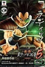 Dragon Ball SCultures 4 Trunks Zoukei Tenkaichi Budoukai PVC