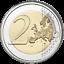 GRECE-2-Euro-Monastere-d-039-Arkadi-2016-UNC miniature 2