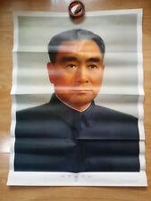 Vintage-China-poster-1979-Chou En-Lai