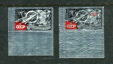 Russia 2533-2534 MNH Space; Communist Party of the USSR 22nd congress. 1961