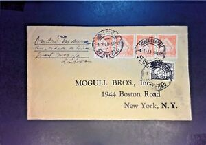 Portugal-1935-Cover-to-USA-No-Back-Stamp-Z1042