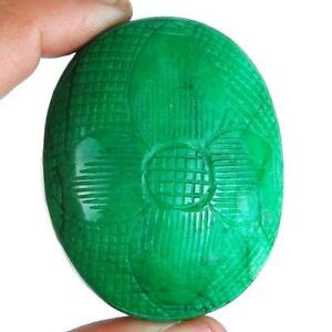 59x47mm-553cts-CARVED-OVAL-CABOCHON-CERTIFIED-NATURAL-BRAZILIAN-EMERALD-GEM