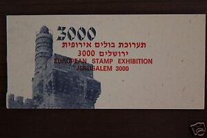ISRAEL JERUSALEM 3000 KLUSSENDORF BOOKLET OF 3 STAMPS NO. 0111 OF 125