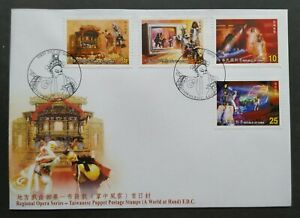 2003-Taiwan-Culture-Opera-Art-Taiwanese-Puppet-Stamps-FDC