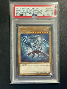 Yugioh PSA 10 GEM MINT Blue-Eyes Alternative White Dragon Secret Rare Japanese