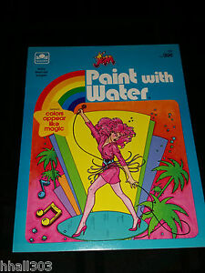 Unused 1986 Jem Paint With Water Coloring Book By Golden Paint With Water Coloring Books
