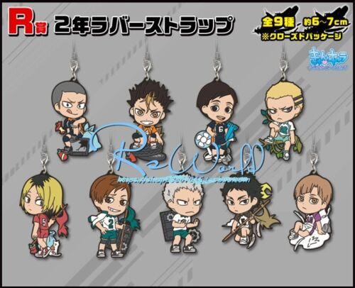 Haikyu Keychain Keyring Rubber Strap Charm 一番くじ Q-R ZO New Japan Anime Haikyuu!