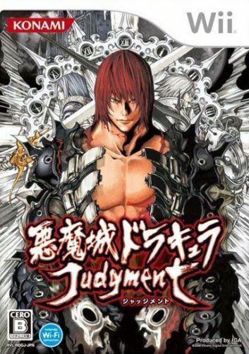 Used Wii Akumajou Dracula Judgment   Nintendo JAPAN JP JAPANESE JAPONAIS IMPORT