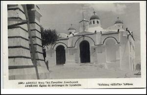 Athen-Griechenland-Postkarte-1930-40-Partie-an-der-Kirche-St-Georges-Athenes