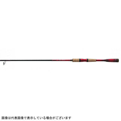 Shimano 18 World Shaula 2652R-3 From Japan From Japan Spinning 3piece