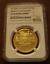 thumbnail 1 - Egypt 1979 Gold 5 Pounds NGC PF69UC Bank of Land Reform Mintage - 250