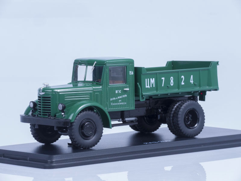 Yaaz 205 vert SSM 1125 1 43