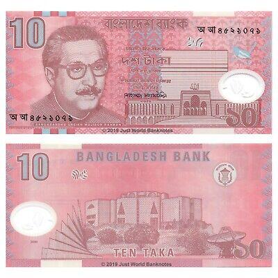Bangladesh 5 Taka 2009 P-46Ab Banknotes UNC