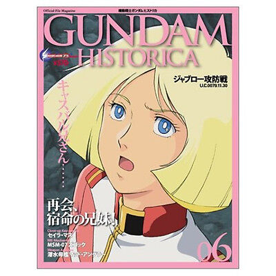 Gundam Historica #6 official file magazine book