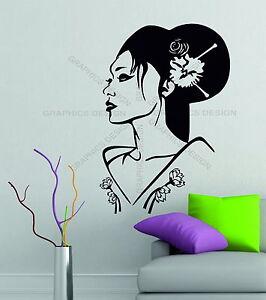 Dettagli su MEMORIE Geisha Orientale Giappone BELLISSIMA Donna Decor Vinyl  Wall Sticker Camera da Letto- mostra il titolo originale