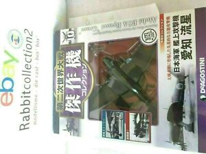 DIE-CAST-034-AICHI-B7A2-RYUSEIKAI-034-WW2-AIRCRAFT-COLLECTION-FIGHTER-1-72-10